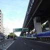ツーリングプラン東名・中央道ツーリング