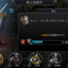 T4戦士(剣士)のステータス