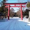 【御朱印】新ひだか町(旧静内町) 靜内(静内)神社