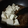 麻婆豆腐の素は偉い