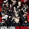 映画『HiGH&LOW THE MOVIE』(WOWOW)