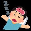 眠れない時に寝ようとするのをやめたらストレスが減った
