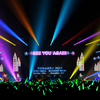 初音ミク「マジカルミライ2020」in TOKYOが開催された。「マジカルミライ2021」の開催も決定。2021年10月にインテックス大阪(OSAKA)、11月に幕張メッセ(TOKYO)で開催予定