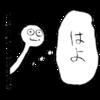 【チャットbot】hachidori使い方解説!【bot作ってみた!】