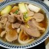 【丸亀製麺】鴨ねぎうどん 2020!出汁が甘辛くて美味しかった!丸亀製麺のうどんの中で暫定1位!