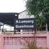 ランパーンの歩き方 27-29DEC'17 - R-Lampang Guest House -