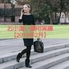 【2019年2月】30代妻子持ちサラリーマンのお小遣い運用実績公開【FX】