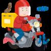 オフロードバイク神