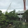 ポートタワーは目の前!ホテルオークラ神戸宿泊記(客室、朝食など)