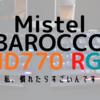 板チョコのような左右分離式キーボード BAROCCO MD770を買ったぞー