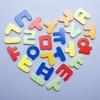韓国語(ハングル)が暗号に見える人の為のハングル講座