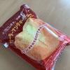 手作り菓子|サータアンダギーミックスで作ってみました