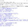 Python からテキストファイルの操作 ~分かりづらいread, readline, readlinesの違いを整理~