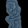 日向坂46・2ndシングル「ドレミソラシド」個別握手会・第一次抽選結果【個握】【一部当選】【上村ひなの】【小坂菜緒】【加藤史帆】2019.6.7