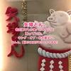 「矢場とん 大阪松竹座店」名古屋みそかつの名店の味が大阪で食べられるとは知りませんでした!!