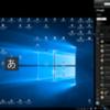 Windows 10 Update(更新)した後IMEの切り替えで表示されるあとかAを消す方法
