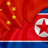 じじぃの「科学・芸術_173_中国と北朝鮮の関係」