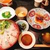恵比寿で和食ランチがしたいなら「魚やころすけ」で決まり♪