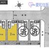 鶴ヶ島市脚折町2丁目新築戸建て建売分譲物件|坂戸駅13分|愛和住販(買取・下取りOK)