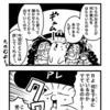 きのこ漫画『ドキノコックス⑫しゃらっぷ』の巻