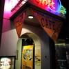 新宿三丁目「CAFE AALIYA」のフレンチトーストは、マジでふわふわ、そして超うまい!