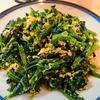 【1食69円】ほうれん草と卵のエスニック炒めの自炊レシピ