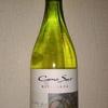今日のワインはチリの「コノスル シャルドネ ビシクレタ」1000円以下で愉しむワイン選び(№90)