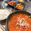 大久保のワンコイン韓国料理☆キムチチゲ✨