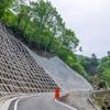 富士川から安倍川へ、豊岡梅ヶ島林道を行く。(後編)
