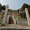 光行脚158ー上御領八幡神社