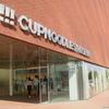 横浜みなとみらい【カップヌードルミュージアム横浜】美味しく楽しい体験型施設