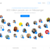 Facebook Messenger Platformで画像検索BOTを作ってみた