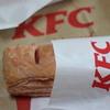 【KFC】数量限定 いちごチョコ パイ