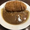 定食春秋(その 212)ビーフカツカレー