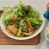 🚩外食日記(751)    宮崎ランチ  🆕 「金魚カフェ」より、【日替金魚定食】【米粉のロールケーキ】‼️
