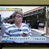 岐阜県観光大使のつれづれ~嬉しいような悲しいようなスマホ旅。~