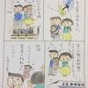 在来線でも新幹線でも赤ちゃんとの電車移動は体力使います。
