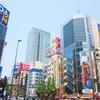 気になる東京観光スポット