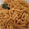 【選べる辛さ!】ファミマの冷食「汁なし担々麺」