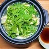 【腸活レシピ】うんちどっさり牡蠣の柚子胡椒塩麴鍋の作り方。ビタミンDと腸の関係。