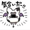 【星ドラ】次回の進化玉選手権