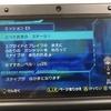 「オール仮面ライダー ライダーレボリューション」更新データが配布されてた(1月分)