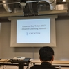 アダプティブ・ラーニング・サミット セミナーレポート No.1(2017年3月29日)