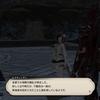 【FF14】盟友の死