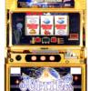 ゴールド「ジュピタークイーン2」の筺体&スペック&情報