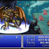 PS版ファイナルファンタジー クリア&一応プレイチャート