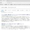 【PC対応】アフィリエイト広告リンクの見破り方×10