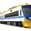 【RailSim】中澤交通NK100系「NExT」