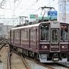 阪急神戸線乗車記①鉄道風景206...20200223