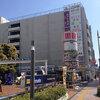 藤沢プラザ南館跡地計画について